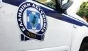 Κάλυμνος: Νεαρό ζευγάρι συνελήφθη με κοκαΐνη και κλομπ