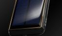 Το smartphone των… 4.500 ευρώ