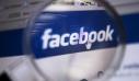 Ευρωεκλογές 2019: Η ΕΕ «βάζει χέρι» στο Facebook για τις πολιτικές διαφημίσεις