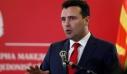 Δυνατότητες για κοινές επενδύσεις με την Ελλάδα βλέπει ο Ζάεφ