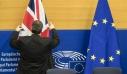 Κομισιόν: Η συμφωνία για το Brexit είναι η καλύτερη δυνατή