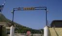 Διαψεύδει το ΓΕΝ ότι εκλάπησαν 140 νάρκες από την Λέρο