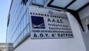 Πάτρα: Άνδρας απείλησε να κάνει έφοδο με καλάσνικοφ στις εφορίες