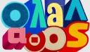 «Όλα λάθος» με τον Πέτρο Κωστόπουλο: Πρεμιέρα το Σάββατο 16 Μαρτίου (trailer)