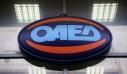 ΟΑΕΔ: Αρχίζει αύριο η καταβολή της δίμηνης παράτασης των επιδομάτων ανεργίας