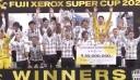 Ο Ινιέστα πήρε το Super Cup στην Ιαπωνία ύστερα από 9 χαμένα πέναλτι