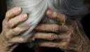 Το δρόμο για τη φυλακή πήρε ο 24χρονος Κρητικός που βίασε 78χρονη