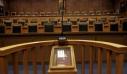 ΑΣΕΠ: Προκήρυξη για 404 προσλήψεις στα δικαστήρια