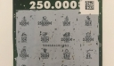 Κρήτη: Υπερτυχερός κέρδισε 250.000 ευρώ στο ΣΚΡΑΤΣ