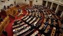 ΚΚΕ: Επανακατέθεσε τροπολογία για την κατάργηση του αφορολογήτου