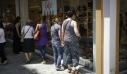 Αυξήθηκαν οι αναφορές στο Συνήγορο του Καταναλωτή, πάνω από 12.000 φέτος