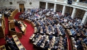Βουλή: Με τη διαδικασία του κατεπείγοντος τη Δευτέρα το φορολογικό νομοσχέδιο