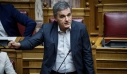 Ευκλείδης Τσακαλώτος: «Ο προϋπολογισμός έχει τρωτά σημεία»