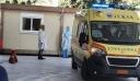 Κορωνοϊός: Γέμισε το Νοσοκομείο Λαμίας – Ασθενείς μεταφέρονται σε άλλους νομούς