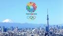 Οι υψηλές θερμοκρασίες στο Τόκιο απειλούν τους Ολυμπιακούς Αγώνες