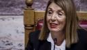Χριστοδουλοπούλου: Αξιοποιήθηκαν διασυνδέσεις για τη μετάταξη της κόρης μου στη Βουλή [βίντεο]