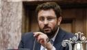 Ζαχαριάδης: Ο ΣΥΡΙΖΑ οφείλει να εκφράσει την προοδευτική παράταξη στο σύνολό της