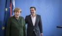 Διήμερη επίσκεψη Μέρκελ στην Αθήνα την ερχόμενη εβδομάδα