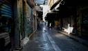 Δήμος Αθηναίων για κορονοϊό: Αναστολή τροφείων σε βρεφονηπιακούς και παιδικούς σταθμούς – Τι θα ισχύσει με τα ανταποδοτικά τέλη επιχειρήσεων