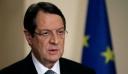 Αναστασιάδης: Η Τουρκία πρέπει να πάψει να θεωρεί την Κύπρο προτεκτοράτο της