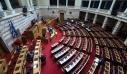 Βουλή: Κατατέθηκε το πολυνομοσχέδιο για ΟΤΑ και άσυλο