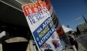 «Οι επαγγελματίες εργατοπατέρες του ΣΥΡΙΖΑ και του ΠΑΜΕ κινούνται εκτός λογικής»