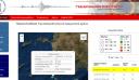 Σεισμός τώρα 3,7 Ρίχτερ στη Νίσυρο