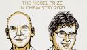 Στους Μπέντζαμιν Λιστ και Ντέιβιντ ΜακΜίλαν το φετινό Νόμπελ Χημείας