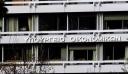 Νέα παράταση για την οικειοθελή αποκάλυψη εισοδημάτων μέχρι 25 Νοεμβρίου
