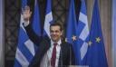 Πακέτο παροχών ανακοίνωσε ο Αλέξης Τσίπρας