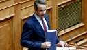 Από τον Τσιτσιπά στη Βουλή για την Αναθεώρηση του Συντάγματος σήμερα ο πρωθυπουργός