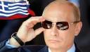 Tι δουλειά έκανε ο παππούς του Β. Πούτιν;