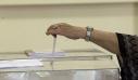 Εθνικές εκλογές 2019: Αλλαγές στα εκλογικά τμήματα, μάθε πού ψηφίζεις
