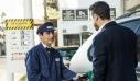 Ο σταθμός αυτοκινήτων «Πανελλήνιο» Athens Experience Car Services κλείνει φέτος τα 61 χρόνια ζωής