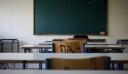 Ξύλο μεταξύ καθηγητή και μαθητή σε Λύκειο της Πάτρας