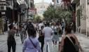 ΕΟΔΥ: 342 κρούσματα σήμερα στην Ελλάδα – Εννέα νέοι θάνατοι