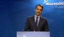 «Κάντε στην άκρη κ. Τσίπρα – Όσο συντομότερα οι εκλογές τόσο καλύτερα για την χώρα»