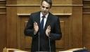 Μητσοτάκης: Δεν πάω σε συμβούλιο πολιτικών αρχηγών χωρίς ενιαία κυβερνητική θέση