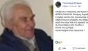 Έφυγε από τη ζωή ο πρώην πρόεδρος της «Ομόνοιας» στην Αλβανία, Σωτήρης Κυριαζάτης