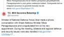 Ο Χουλουσί Ακάρ πήρε τηλέφωνο τον Έλληνα υπουργό Άμυνας