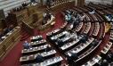 Απορρίφθηκαν οι ενστάσεις ΣΥΡΙΖΑ και ΚΙΝΑΛ για τα εργασιακά στον αναπτυξιακό νόμο