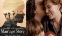 Marriage Story - Ιστορία Γάμου, Πρεμιέρα: Νοέμβριος 2019 (trailer)