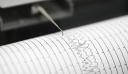 Σεισμός 3,5 Ρίχτερ στην Πύλο