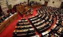 Τα πρώτα νομοσχέδια που καταθέτει η νέα κυβέρνηση