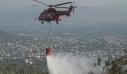 Μεγάλη φωτιά τώρα στη Μάνδρα κοντά στα διόδια