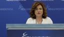 Σπυράκη: Θράσος του Τσίπρα να ισχυριστεί ότι δεν επέβαλε ούτε ένα ευρώ νέα μέτρα
