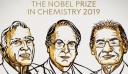 Σε τρεις επιστήμονες το Νόμπελ Χημείας 2019 για τις μπαταρίες ιόντων λιθίου
