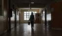Καταγγελία για αστυνομικούς ελέγχους σε δημοτικά σχολεία της Χίου