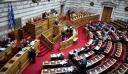 Νομοσχέδιο υπουργείου Παιδείας: Ψηφίστηκε επί της αρχής