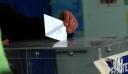Politico: Προβάδισμα 8,6% για ΝΔ έναντι ΣΥΡΙΖΑ στις ευρωεκλογές